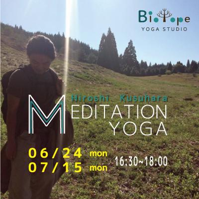 Meditation2-eye