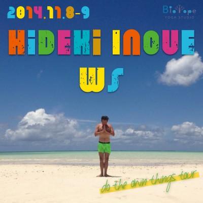 HIDEKI-WS-3-eye
