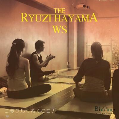 RyuziWS-R