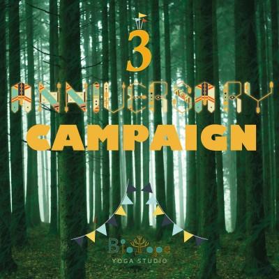 3rd-anniv-campaign