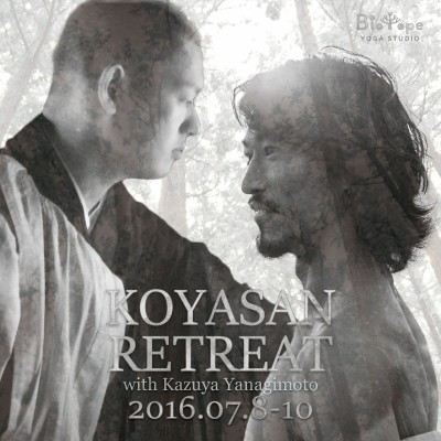2016KOYASAN2-eye